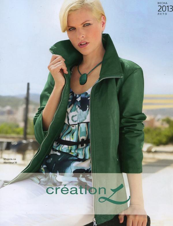 Немецкая Летняя Одежда Женская